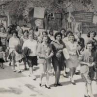 Чупрене - Манифестация за 1 май 1950