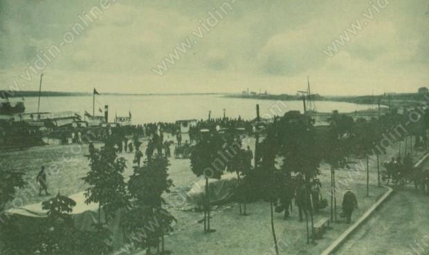 Старото пристанище във Видин