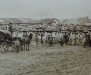 Пазара във Видин 1900