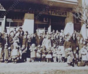 Здравносъвещателната станция във Видин 1936