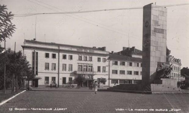 Видин - стария площад