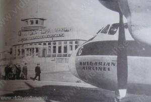 Аерогара Видин