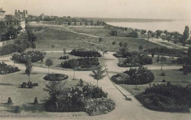 Градската градина във Видин