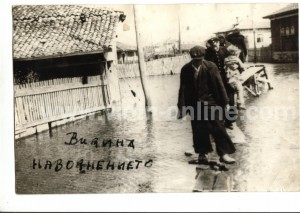 Видин през наводнението 1942