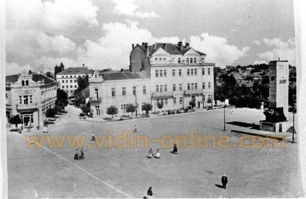 Площад във Видин