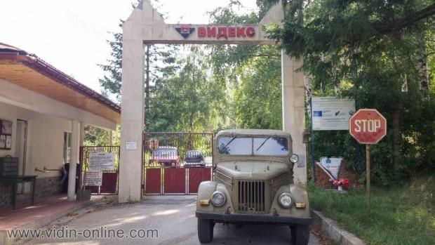 """Строителни дейности се извършват на територията на предприятието за взривни материали """"Миджур"""" в село Горни Лом"""