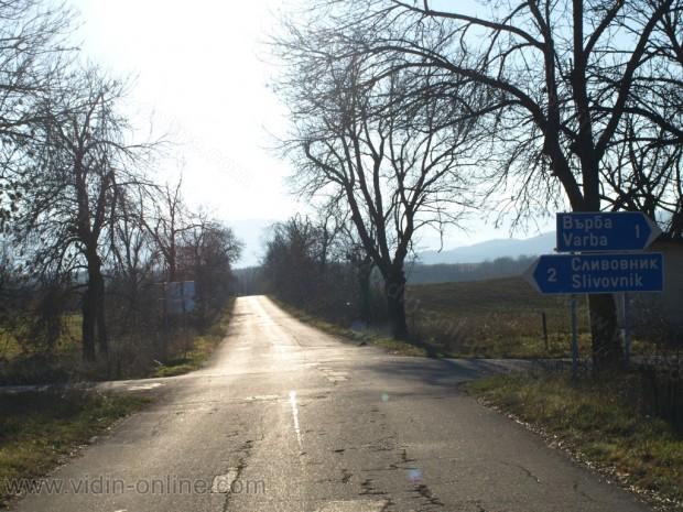 Село Върба