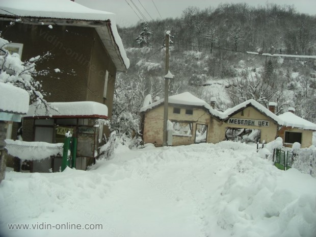 село Стакевци