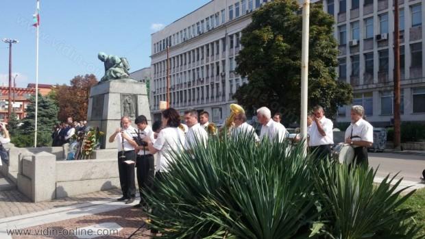 130 години от Съединението на България