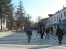 Видин 3 Март 2008