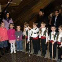Благотворителен базар на детска градина арабела Видин