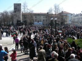 Инициативен комитет организира нов протест във Видин на 5 май