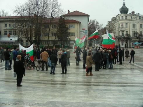 Два митинга се проведоха тази сутрин във Видин