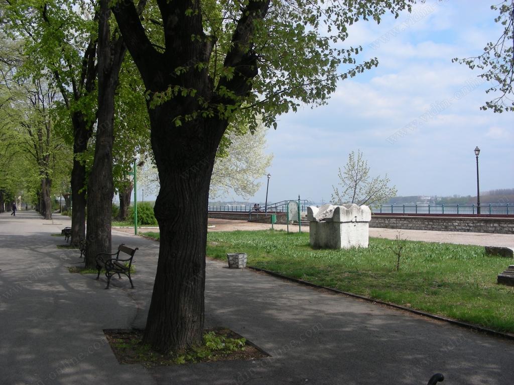 Видин - крайдунавския парк