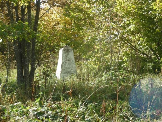 Стар граничен пост над село Стакевци
