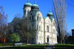 Catedrala Sv.V.M.Dimitar
