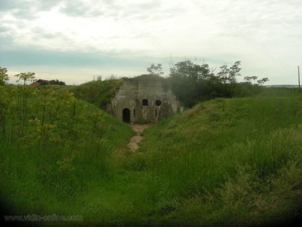 Бункер до село Иново / Смърдан