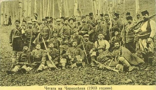 Четата на Чернопеев