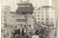Либийския национален отбор на подготовка в София