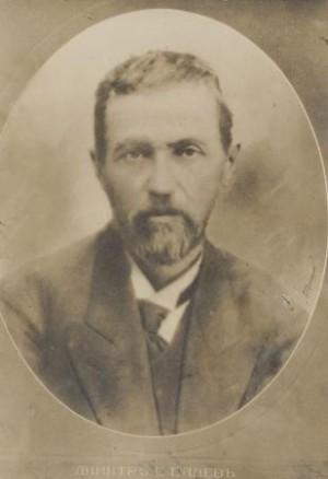 Димитър Балев