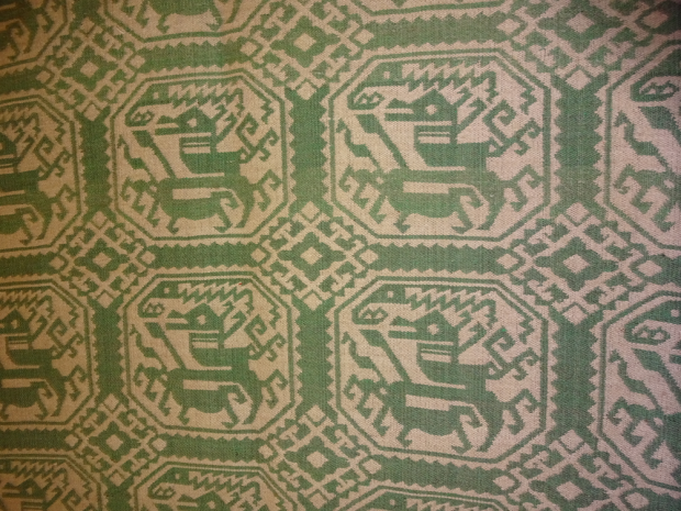 змейов килим