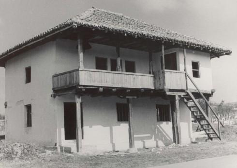 Килийното училище в село Рабиша