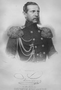 Великият княз Константин Николаевич