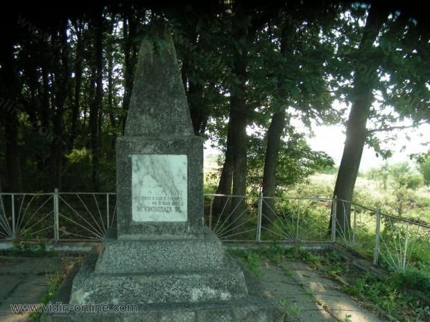 Паметник на Киреев