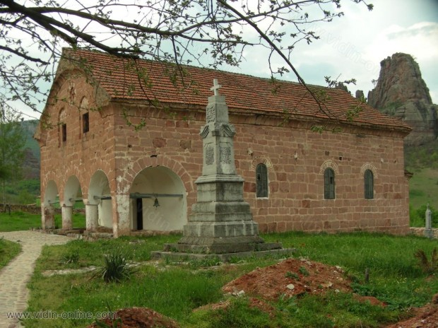 Боровишки манастир Св. Троица