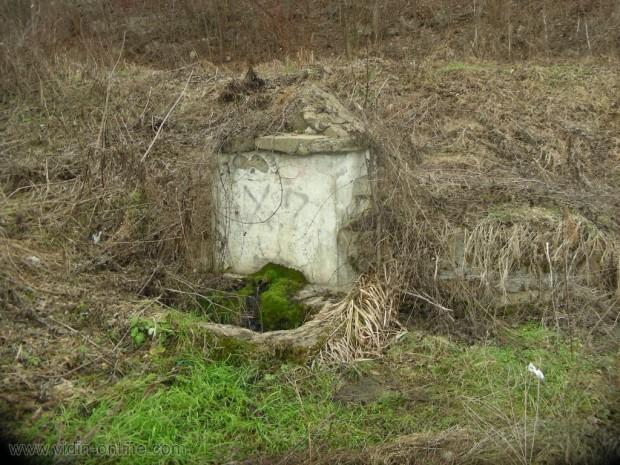 Местност Хайдук чешма