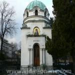 Заупокойна молитва бе отслужена в мавзолея на Антим Първи