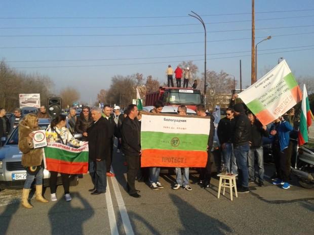 Протест блокира главен път Е79 на входа на Видин за около един час
