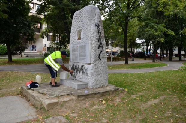 Паметникът на благодарността в центъра на Видин, пострадал от вандалски акт, е почистен
