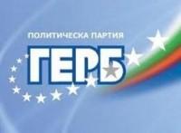 Избраха герб на Младежкия парламент във Видин