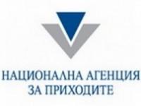 От началото на месец ноември НАП - Видин започна да връчва документи по електронен път