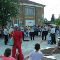 Събор в село Покрайна