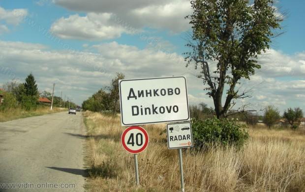 При гасене на пожар в имот в село Динково намериха обгорелия труп на собственика