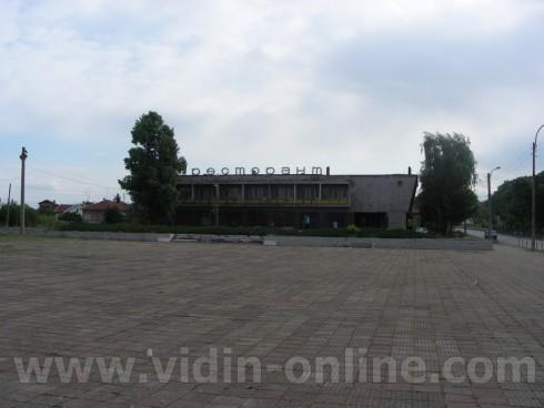 В топли класни стаи влязоха децата в училището в град Дунавци