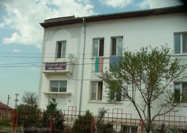 Предлагат на общинските съветници в Димово основното училище в с. Гара Орешец да стане обединено