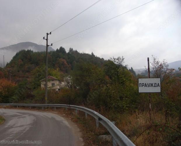 В община Белоградчик ще бъдат проучвани възможностите за добив на строителни материали