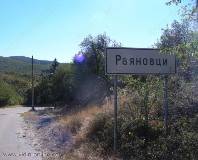 Зам.-министър Георги Костов ще посети Белоградчик
