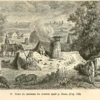 Колиби около Белоградчик на река лом