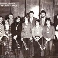 СПОРТИСТ № 5 НА ВИДИНСКИ ОКРЪГ - спортист на годината 1980
