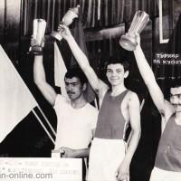 КУПА ВИДИН 1979Г