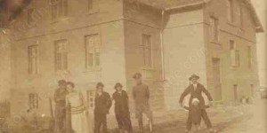 град Кула - 1923-1925г