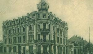 Градската поща и Земеделската банка на улица Александровска