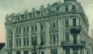 Градската поща - Видин