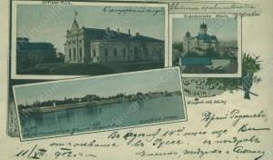Офицерският клуб, крепостта Баба Вида и храмът Св.Димитър