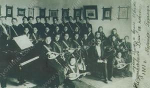 Оркестър при Видинското девическо училище Антим I