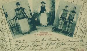 Румънци от Видинския край